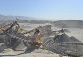 معدن مصالح کوهی در سنندج ثبت شد
