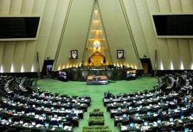 طرح شفافیت آرای نمایندگان در مجلس یازدهم کلید خورد