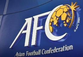 اعلام زمان قرعه کشی آنلاین مسابقات فوتبال جوانان و نوجوانان آسیا
