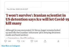 ظریف: سیروس عسگری خاک آمریکا را ترک کرد