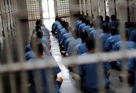 مجازاتهای جایگزین حبس؛ سیاستی مطلوب در کاهش جمعیت کیفری