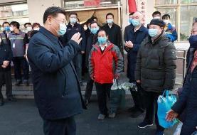 اسناد افشاشده پنهانکاری چین در ابتدای شیوع کرونا را نشان میدهد