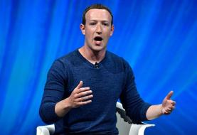 Mark Zuckerberg told enraged employees Facebook might change its policy on politicians using ...
