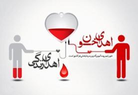 نیاز فوری به تمام گروههای خونی