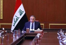 عراق؛ تصمیم نخست وزیر برای کاهش حقوق رؤسای سه گانه