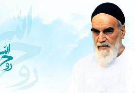 امام خمینی(ره) بنیانگذار و معمار حکومت اسلامی در عصر جدید