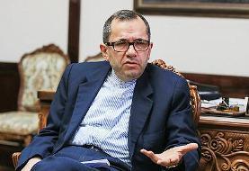 واکنش نماینده دائم ایران در سازمان ملل به یک ادعای بیاساس آمریکا | ...