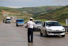 محدودیتهای ترافیکی تعطیلات پایان هفته اعلام شد