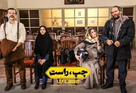 «چپ، راست» حامد محمدی به پایان رسید