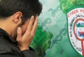 ورود پلیس فتا به پرونده حیوان آزاری در کرمان/ عامل انتشار کلیپ دستگیر شد