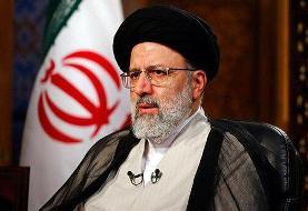 ببینید | روایت حجت الاسلام رئیسی از آمریکای بینقاب