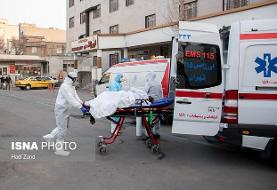 تجهیز تیمهای عملیات ویژه اورژانس برای ارایه خدمات به بیماران کرونا