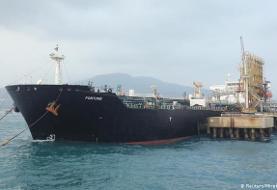 تلاش قضایی آمریکا برای توقف صدور سوخت از ایران به ونزوئلا