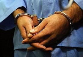 ثبت شرکت و فرار مالیاتی با مدارک هویتی افراد کمسواد | اغفالشدهها ۴ ...
