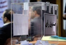 کاندیداهای احراز ریاست فدراسیون دانشگاهی به ۵ نفر رسید