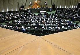 آغاز جلسه علنی مجلس برای بررسی اعتبارنامه تاجگردون /جزئیات جلسه غیرعلنی از زبان قالیباف