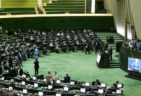 نتیجه تست کرونا ۱۰۰ نماینده مجلس | چند نماینده کرونایی شدند؟