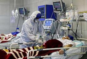 افزایش بیماران بدحال کرونا در بیمارستانها؛ کمبود تخت آیسییو | آمار نگرانکننده ابتلا به کرونا ...