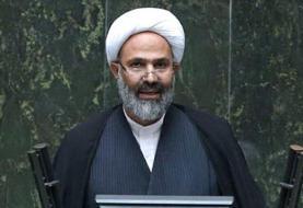 رئیس کمیسیون اصل نود مجلس شورای اسلامی مشخص شد