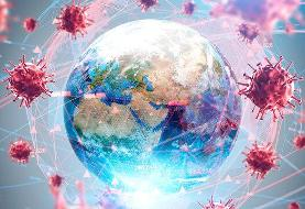 آمار جهانی همهگیری کووید-۱۹/ بیش از ۵۴۰ هزار نفر قربانی کرونا