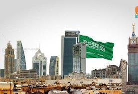 تورم عربستان نیم درصد شد!
