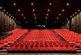 تعطیلی چند سینما در روز بازگشایی سینماها