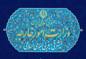 ایران اجازه تضعیف منافع خود توسط یک قلدر را نمیدهد