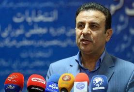 تأیید صحت انتخابات مرحله دوم مجلس به استانداری ها ابلاغ شد
