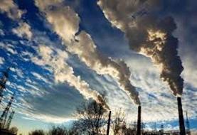 آلودگی هوا طول عمر مردم جهان را ۲ سال کاهش می دهد