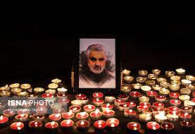 آمریکا: انتقاد سازمان ملل از کشتن قاسم سلیمانی پوشاندن کارنامه تروریستی ...