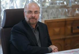 ظریف در کمیسیون امنیت ملی درباره شایعه فروش جزیره کیش چه گفت؟ /برنامه جدید قالیباف برای حضور در ...