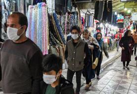 وضعیت نگرانکننده کرونا در خلخال | بازارهای هفتگیتعطیل شد