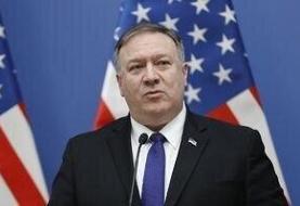پمپئو: تحریمهای تسلیحاتی ایران نباید لغو شود