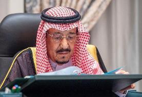 ادعای پادشاه سعودی: رژیم ایران سال گذشته تاسیسات نفتی سعودی را هدف قرار داد