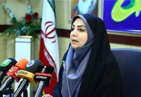 آمار جدید کرونا در ایران | ۸ استان قرمز و ۳ استان زرد | خیز نگرانکننده کووید-۱۹ در تهران طی یک روز