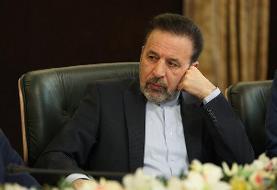 اراده ایران، حمایت از دولت قانونی ونزوئلا است