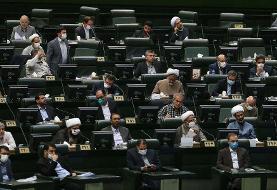 پایان تلخ فراکسیون امید | فراکسیون ۵۰ نفره اصلاحطلبان و مستقلها تشکیل میشود؟