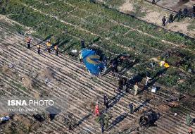 فرانسه بررسی جعبه سیاه هواپیمای اوکراینی را از ۳۰ تیر اغاز میکند