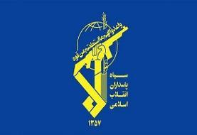 تیم تروریستی منافقین در شیراز قصد عملیات خرابکارانه در کجا را داشت؟