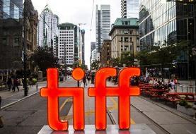 برگزاری جشنواره فیلم تورنتو به شکل نیمهمجازی