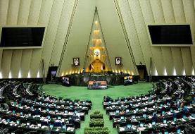 ابتلای ۵ نماینده مجلس ایران به کرونا