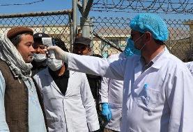 شمار مبتلایان کرونا در افغانستان از ۳۰ هزار نفر گذشت