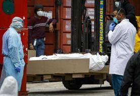 شمار قربانیان کرونا در جهان از ۵۰۰ هزار نفر گذشت/ مرگ بیش از ۱۲۸ هزار نفر در آمریکا