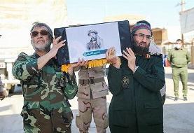 ورود پیکر مطهر شهید والامقام «نسیم افغانی» به فرودگاه مشهد