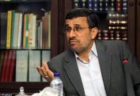 اعتراض تند احمدینژاد به قرارداد ۲۵ ساله ایران و چین