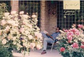 توضیحات بهمن کیارستمی درباره حواشی انتشار کتاب «من خانهم»/ با برادرم اختلاف فرهنگی داریم