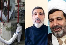 درخواست پروفایل DNA جنازه فوت شده غلامرضا منصوری