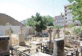 ۶۰ هزار قبر پوشیده در علفهای خشک