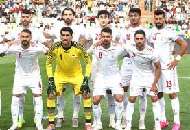 روزنامه الوطن: ایران در میان نامزدهای میزبانی جام ملتهای آسیا قرار دارد