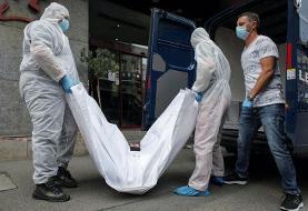 تشکیک در هویت یک جسد | باند مخوف وطنی